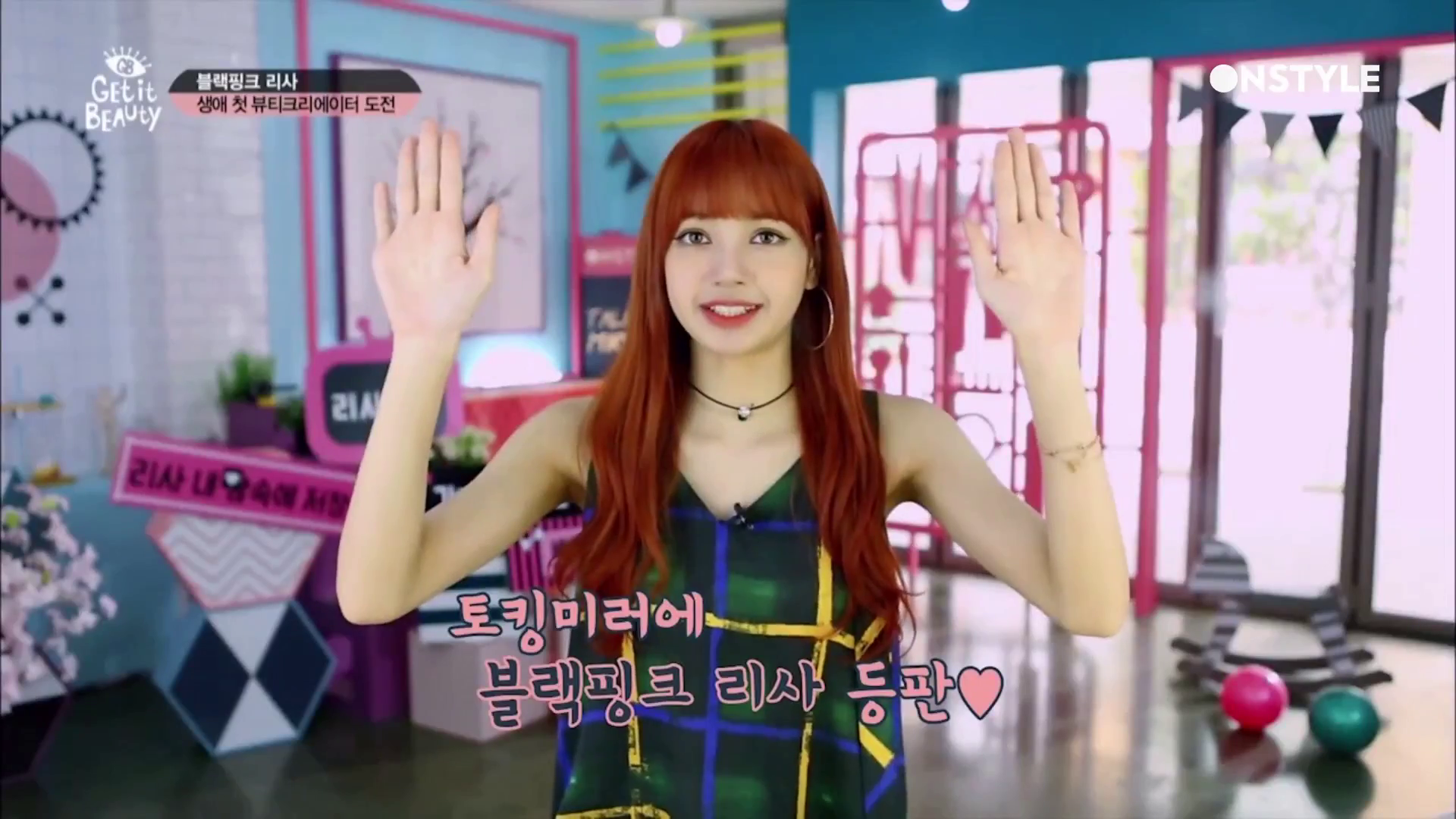 [SHOW] Lisa on OnStyle 'Get It Beauty 2017' – Talking Mirror