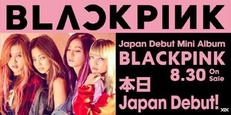 170830 blackpink japan debut mini album