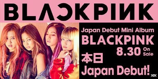 170830 blackpink japan debut mini album