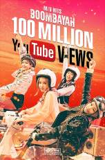 170131 BLACKPINK BOOMBAYAH 100M YOUTUBE VIEWS