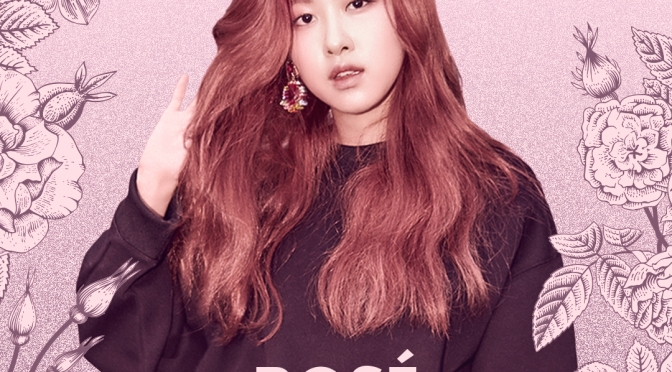[OFFICIAL] 170211 HAPPY BIRTHDAY ROSÉ