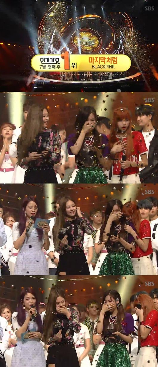 170702 blackpink inkigayo win