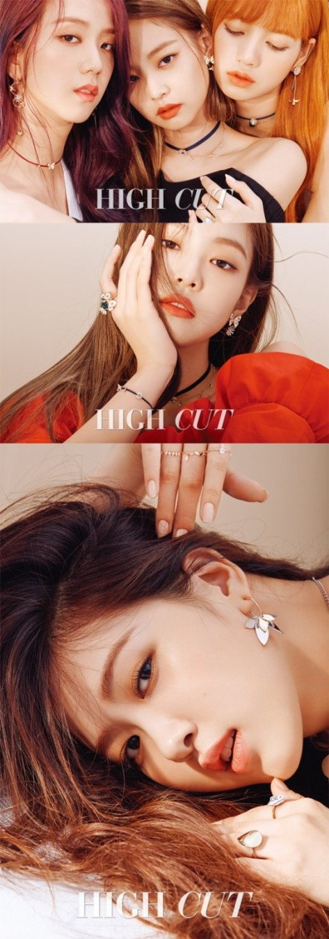 170706 blackpink high cut