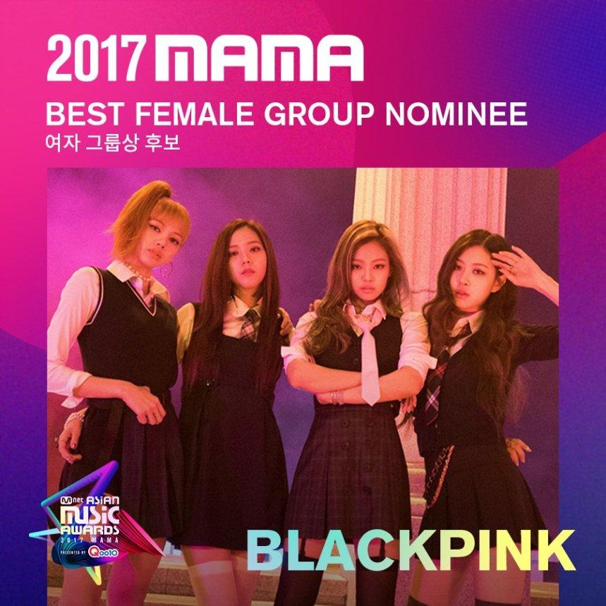 2017MAMA_BestFemaleGroup