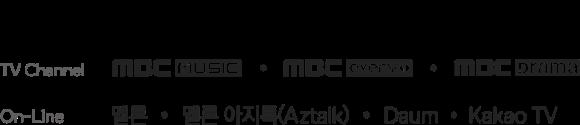 img_broadcast_20170926