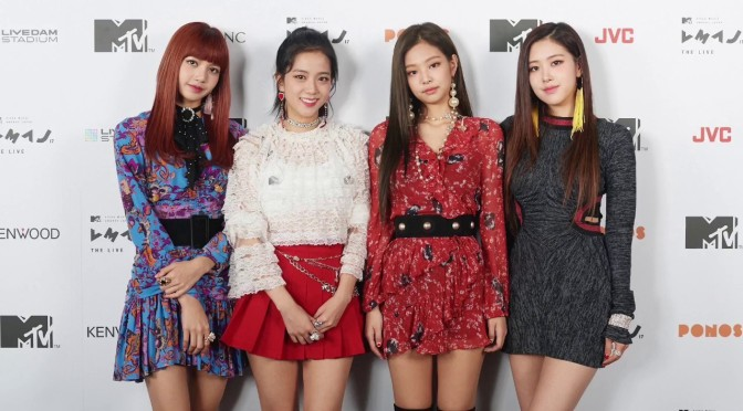 [NEWS] 171224 BLACKPINK Places 11th Overall on December 2017 Singer Brand Reputation Rankings