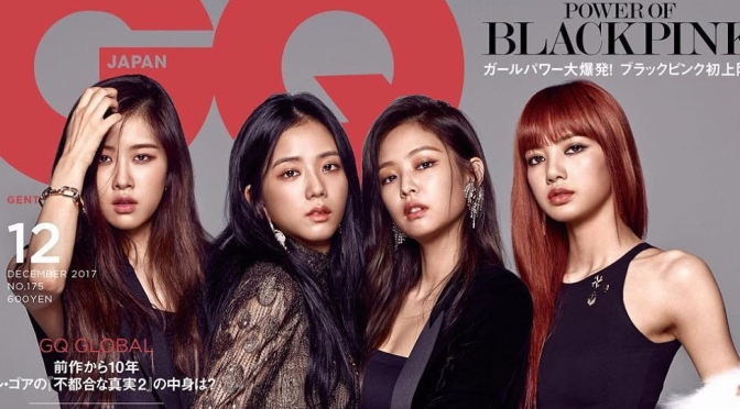 [MAGAZINE] 171024 BLACKPINK on GQ Japan December 2017 Issue (INTERVIEW + SCANS + OFFICIAL PHOTOS)