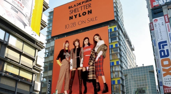 [YG-LIFE] 171101 Yang Hyun Suk Reveals Video of BLACKPINK From a Billboard in Japan