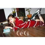 171123 f9issue_official 6 ceci december 2017 issue behind rose