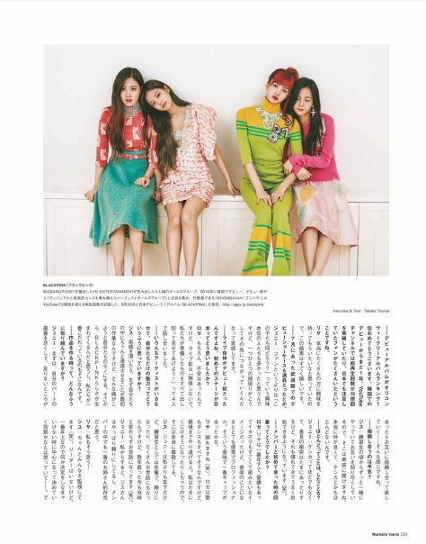 numero tokyo_8
