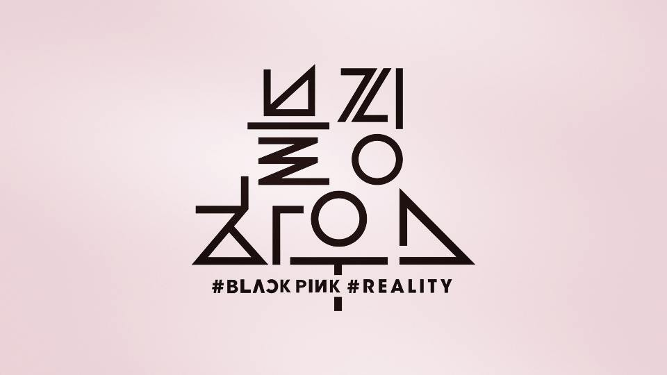 [OFFICIAL/TRANS] 171203~4 BLACKPINK TV Reality Show 'BLACKPINK House' Opens Instagram Account + Releases Behind Photos