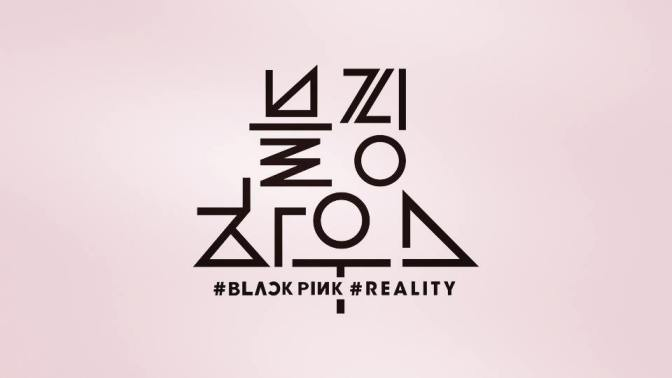 [INFO] 171222~24 YG Updates About BLACKPINK's Comeback + Reality Show BLACKPINKHOUSE