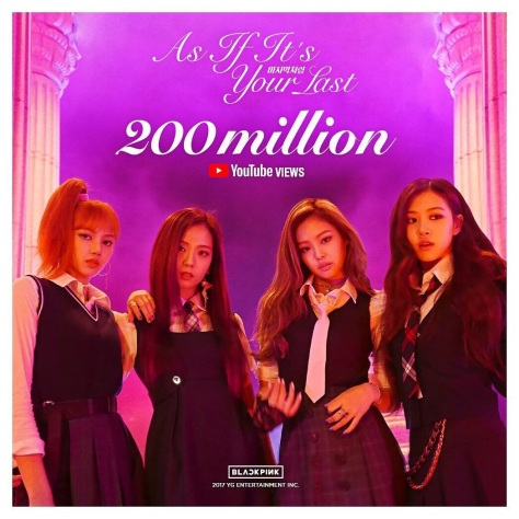 171215 blackpinkofficial aiiyl mv 200m youtube views