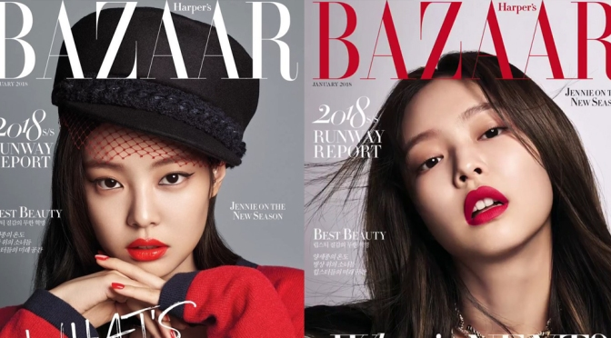 [MAGAZINE] Jennie on Harper's Bazaar Korea January 2018 Issue (INTERVIEW + SCANS + OFFICIAL PHOTOS)
