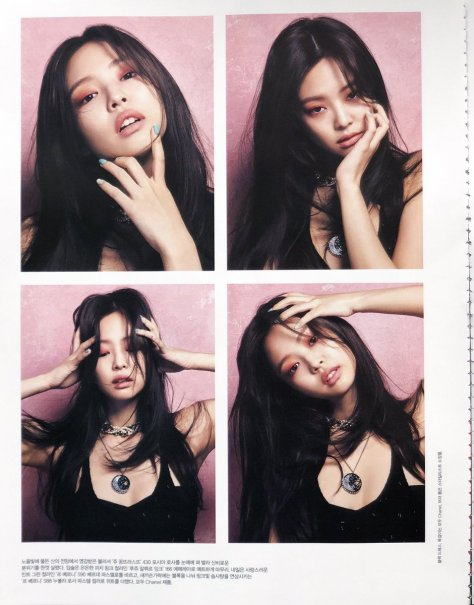 171220 _youimma jennie on harper's bazaar kr jan2018 scan_3