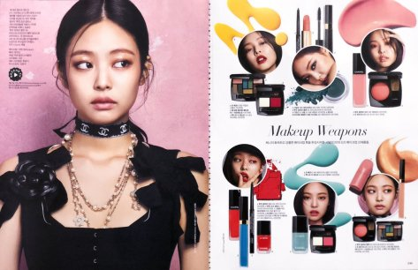 171220 _youimma jennie on harper's bazaar kr jan2018 scan_6