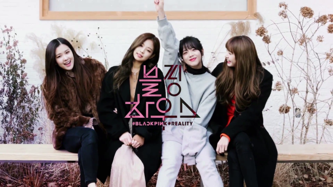 [YG-LIFE] 171229 BLACKPINK's First Reality Program 'BLACKPINK HOUSE', Confirmed to Air Online on January 6
