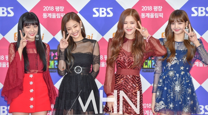 [PRESS] 171225 BLACKPINK at 2017 SBS Gayo Daejun: 'NUMBER ONE' Red Carpet/Photo Wall