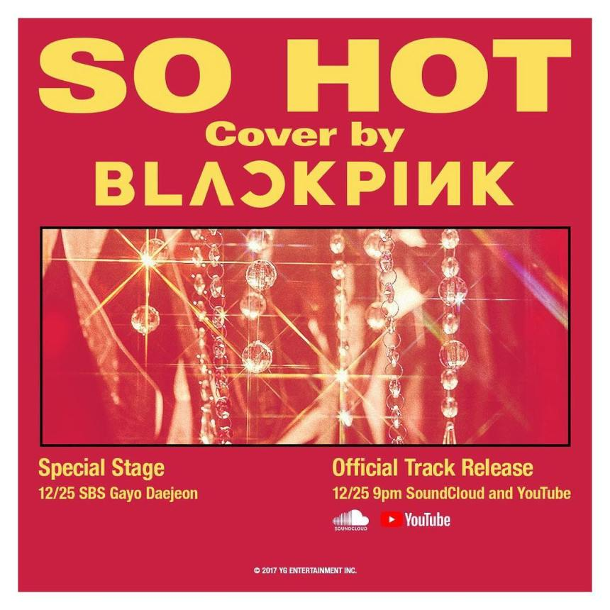 171222 blackpinkofficial 1 sbs gayo daejun special stage so hot cover track release