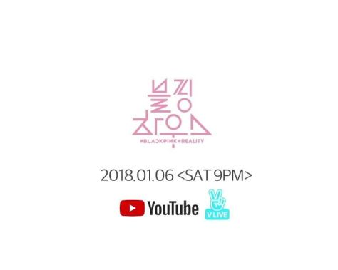 171231 suhyooncho_yg