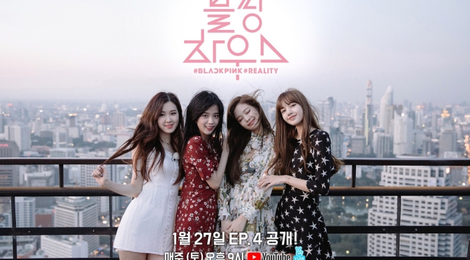 "[YG-LIFE] 180128 BLACKPINK Fascinated by Thailand's Nightscape in 'BLACKPINK HOUSE'… ""Reality – Taking Pictures=0"""