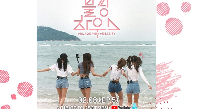 "[YG-LIFE] 180207 BLACKPINK, ""The View Count Fairies"", Reality Program Surpasses 40 Million Views"