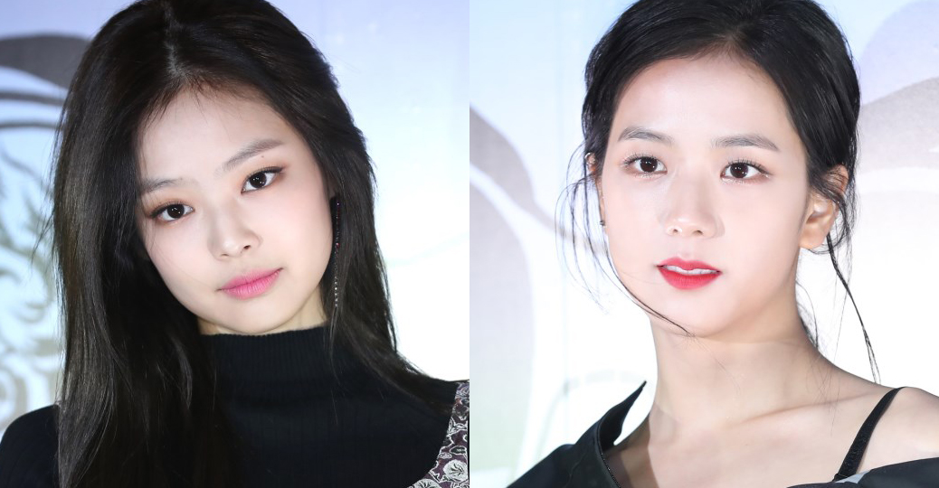 [PRESS] 180207 Jennie & Jisoo at Prada 'Comics Cocktail Party'