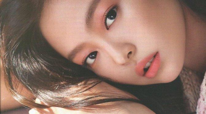 [MAGAZINE] 180221 Jennie on Elle Korea March 2018 Issue (SCANS + OFFICIAL PHOTOS)