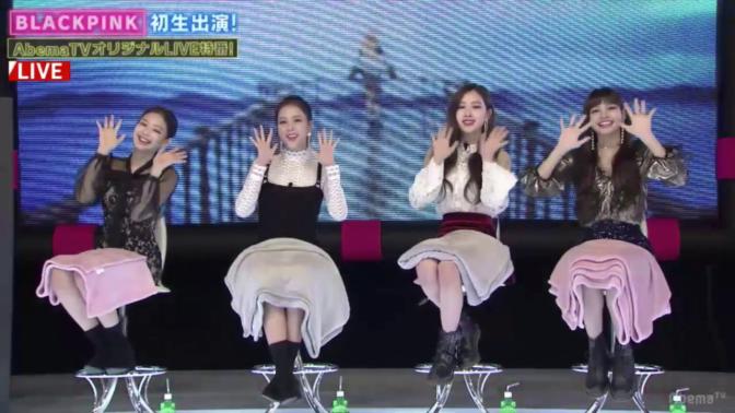 [SHOW] 180328 BLACKPINK Special Live Broadcast on Japan's AbemaTV