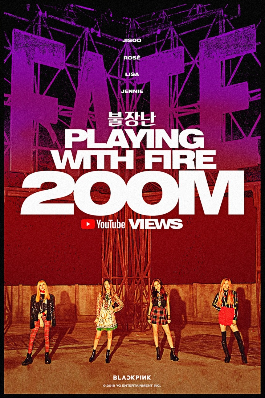 180331 BLACKPINK - 'PLAYING WITH FIRE' MV HITS 200 MILLION VIEWS