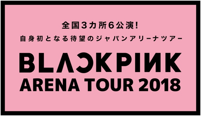 [YG-LIFE] 180327 BLACKPINK Will Hold Their First 'Arena Tour' in Japan, Will Gather 66,000 Audiences