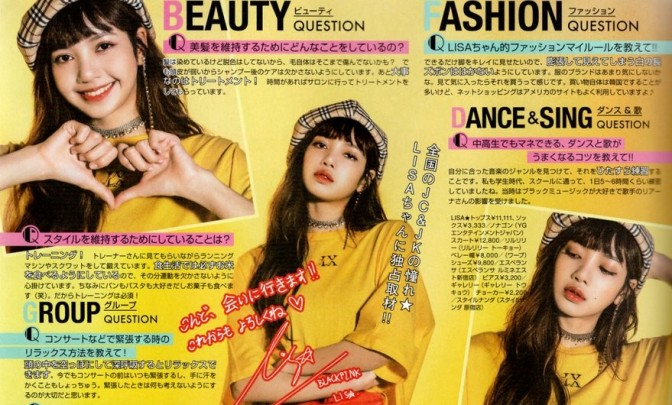 [MAGAZINE] 180428 Lisa on Nicola Japanese Magazine June 2018 Issue (SCANS + INTERVIEW)