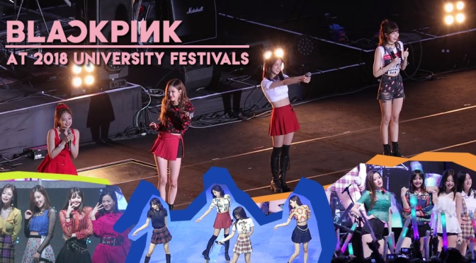 [INFO] BLACKPINK University Festival 2018 Schedule