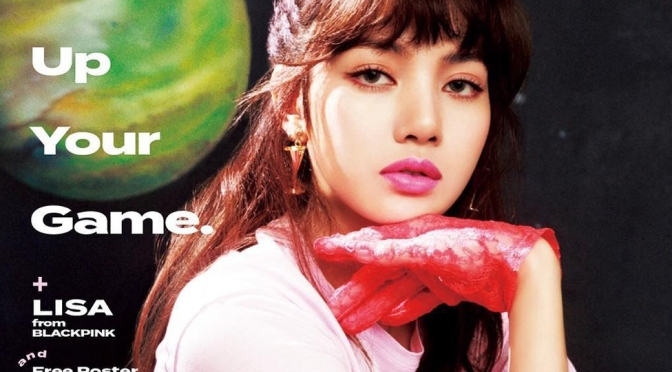 [MAGAZINE] 180528 Lisa on Nylon Japan July 2018 Issue (SCANS + INTERVIEW)