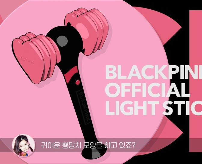 [IG/TRANS] 180526~29 fromyg (Yang Hyung Suk) Updates: Group Chat with BLACKPINK + More From Official Lightstick