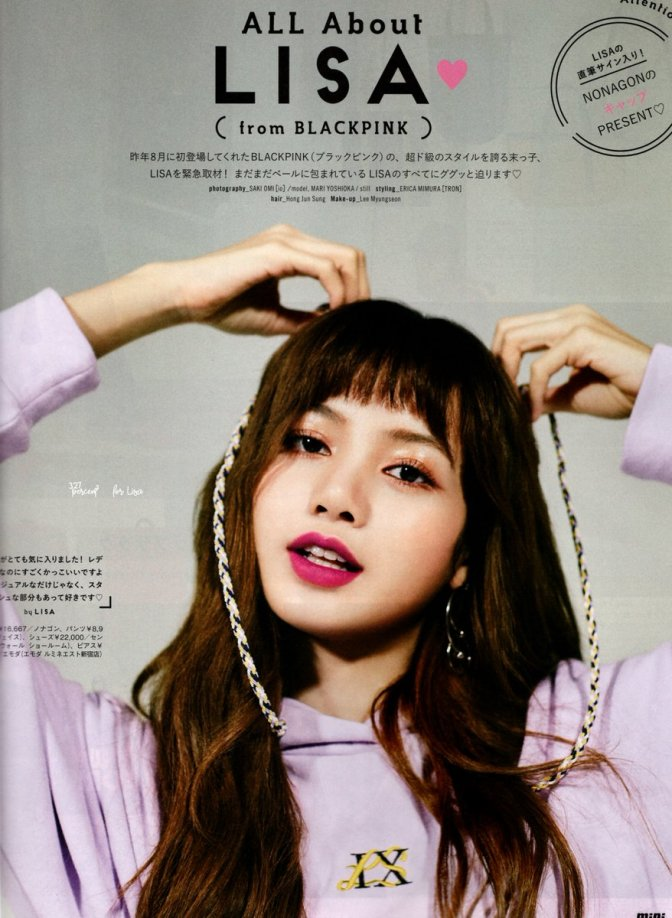 [MAGAZINE] 180428 Lisa on Mini Japan Magazine June 2018 Issue (SCANS + INTERVIEW)