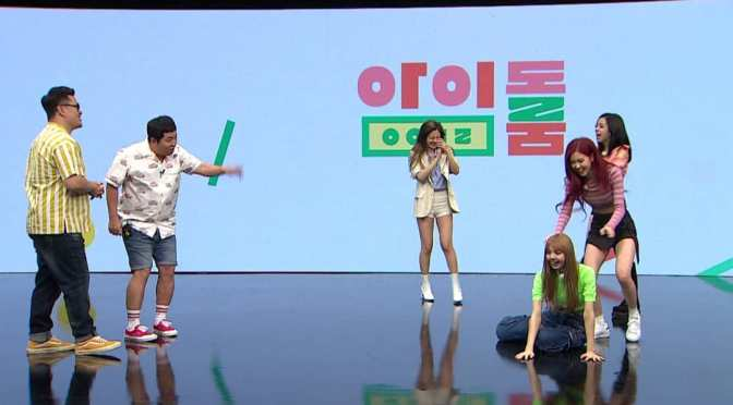 "[YG-LIFE] 180623 ""Capturing the Children's Hearts"", BLACKPINK Fills 'DDU-DU DDU-DU' With Silly Charms on 'Idol Room'"