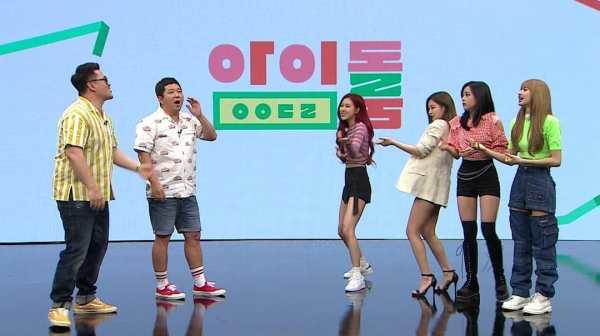SHOW] 180623 JTBC Idol Room (TORRENT + SRT + ENGSUB + PHOTOS