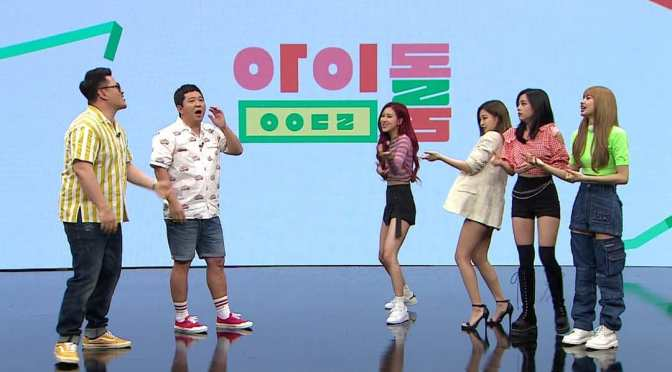 [YG-LIFE] 180623 'Idol Room', BLACKPINK's Critical and Lively 'Dog-Like Beauty'
