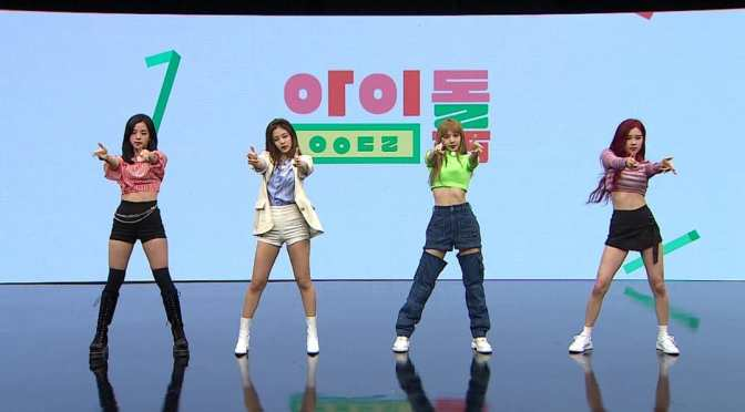 [YG-LIFE] 180623 'Idol Room': President YANG, We Carefully Hope for BLACKPINK's 'Children's Song Album'