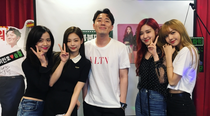 [RADIO] 180628 BLACKPINK on SBS Power FM BoomBoom Power Radio Show