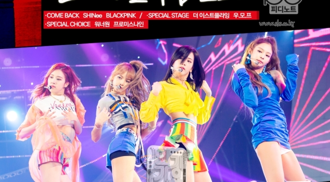 [OFFICIAL] 180617 BLACKPINK's HQ Photos on SBS Inkigayo (Comeback Stage)