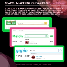 SEARCH BLACKPINK
