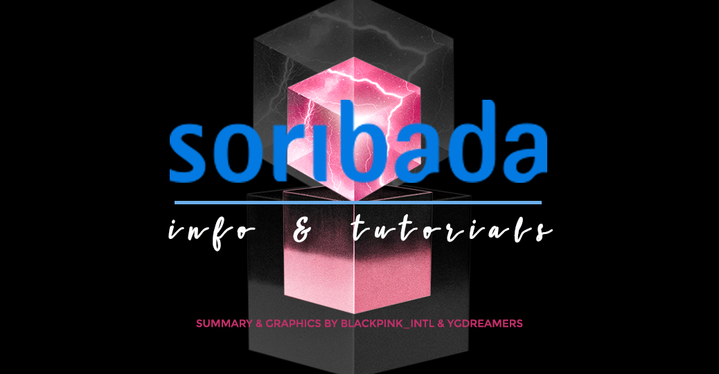 [SUPPORT] SORIBADA INFO & TUTORIAL (Account Sign Up & Streaming Guide)