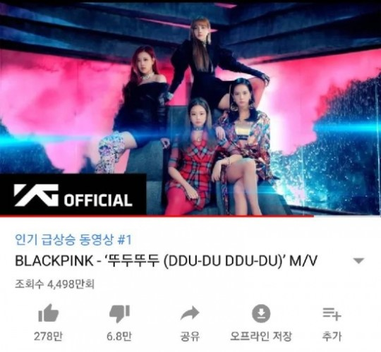 180617 dddd mv 40m yt views