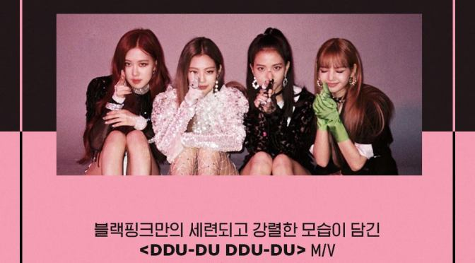 [FACEBOOK] 180621 BLACKPINK Reveals Behind-the-Scenes Stories from DDU-DU DDU-DU MV Filming