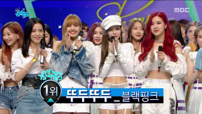 [SHOW] 180630 BLACKPINK – '뚜두뚜두' (DDU-DU DDU-DU) + WIN/ENCORE on MBC Music Core