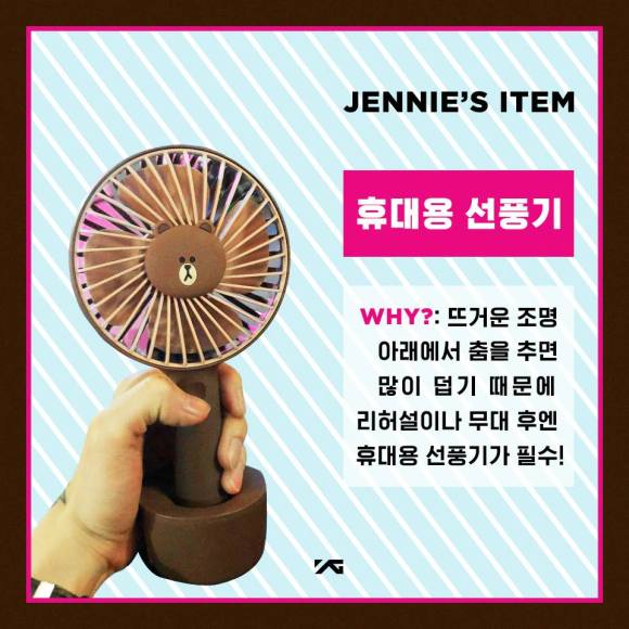 180706 MUST-HAVE ITEMS IN THE WAITING ROOM 2