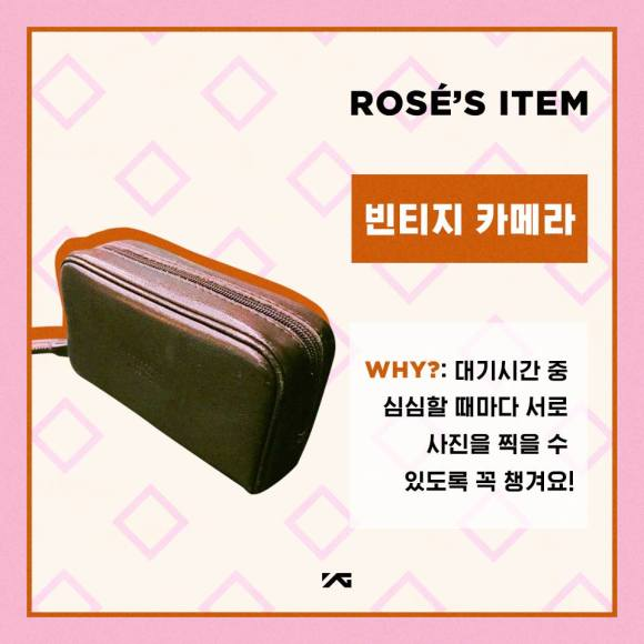 180706 MUST-HAVE ITEMS IN THE WAITING ROOM 3