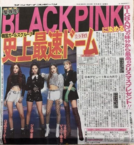 180707 dome debut on jpn news 1
